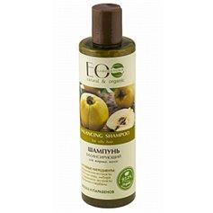 Champú cabello débil y partido Bio 250 ml. EO Laboratorie